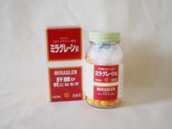 ミラグレーン錠瓶