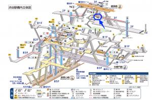 メトロ渋谷駅定期券売り場