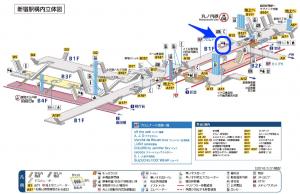メトロ新宿駅定期券売り場