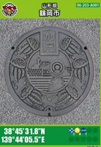 鶴岡市マンホールカード