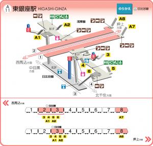 都営浅草線東銀座駅構内図