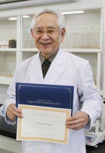 2016ノーベル化学賞崇城大学前田浩教授