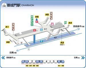 御成門駅構内図