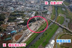 横浜北線新横浜IC