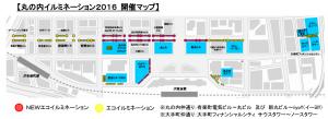 丸の内イルミネーション2016開催マップ