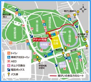 東京ラーメンショー2016会場地図