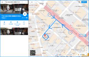 幸せのパンケーキ横浜中華街店アクセス