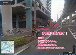 幸せのパンケーキ横浜中華街店アクセス石川町駅