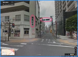 幸せのパンケーキ横浜中華街店アクセス中華街駅
