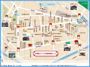 幸せのパンケーキ横浜中華街中華街パーキング