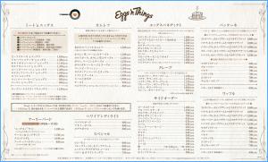 Eggs 'n Things仙台店グランドメニュー