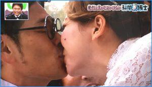 ココリコ遠藤と雅子さんキス