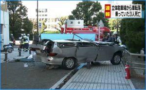 横須賀市車転落事故2