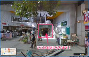 Eggs 'n Things仙台店店舗