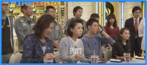 元体操田中理恵さん結婚し炎の体育会TVに出演